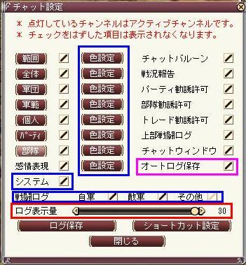 20090820_chat.JPG
