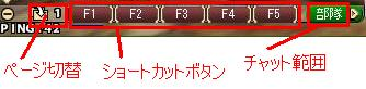 20090821_chat.jpg