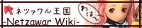 wikibana1.jpg
