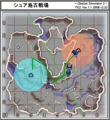20090227_V3.JPG