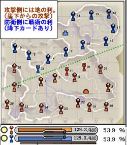 otu_F6_no_descent.jpg