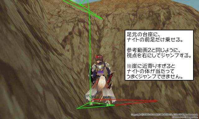 20110815_MAPV_C3_Knight2.jpg