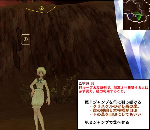 climb_D_G6.jpg
