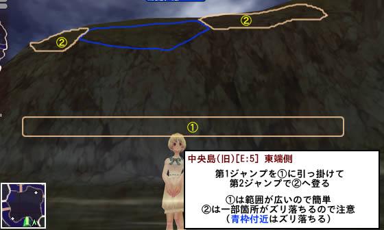 climb_I_E5_2.jpg