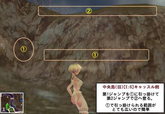 climb_I_E6.jpg