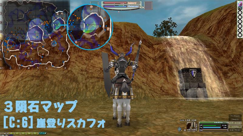 20120412_jump.jpg