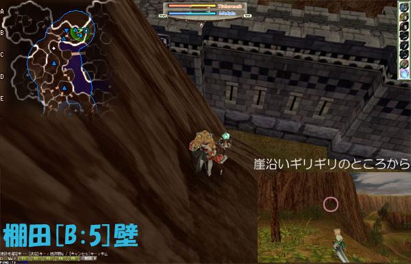 20100630_HB5yoko.jpg