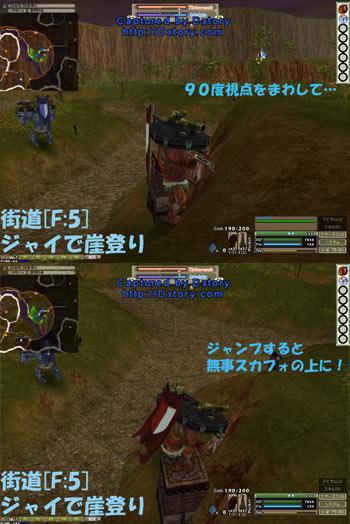 20091002_Gi2.jpg