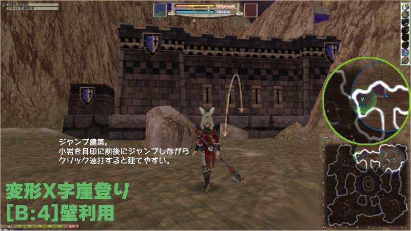 20121126_SB5kabe.jpg