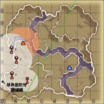 20090817_Asw1.jpg