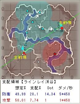 20130215_F6KPdf1.jpg