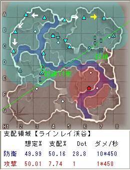 20130215_F6KPdf2.jpg