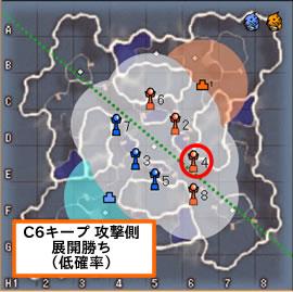 gob_obe_c6_off1.jpg