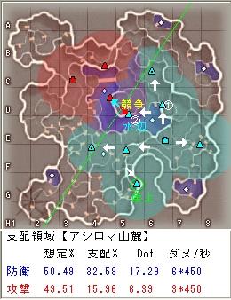 20130701_MAPH3df1.jpg