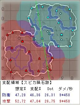 20100513_cen.jpg