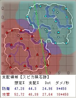 20100513_cen2.jpg