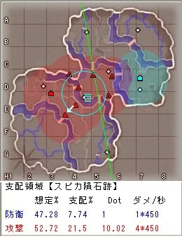 20100513_ofo2.jpg