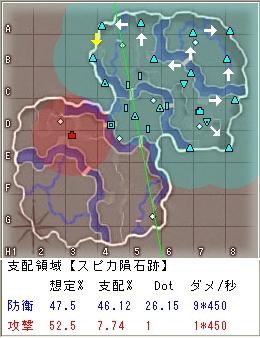 20100802_Idf2.jpg