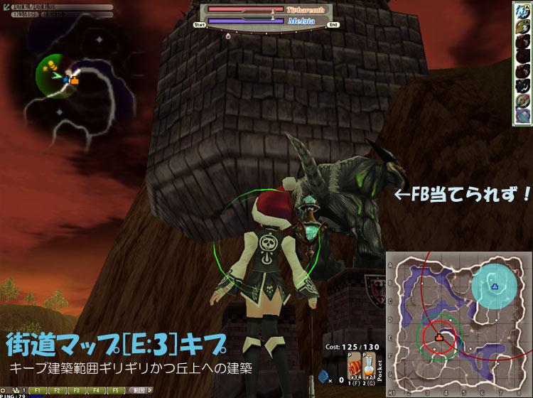 20090917_FBKP.jpg