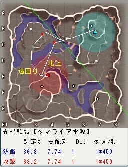 20091207_tama.jpg