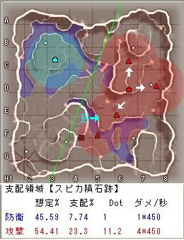 20101206_of1.jpg