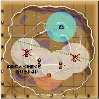 20090709_Mof1.JPG