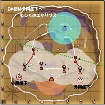 20090709_Mof2.JPG