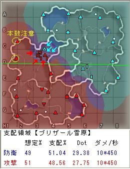 20100809_N10.jpg
