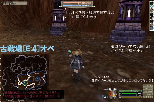 20100209_kosenE2.jpg