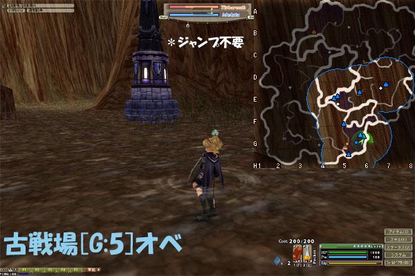 20100209_kosenG5.jpg