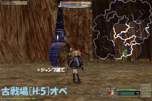20100209_kosenH5.jpg
