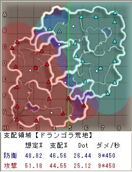 20100722_RKPc.jpg