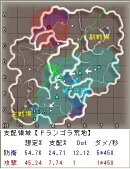 20100722_Rdf1.jpg