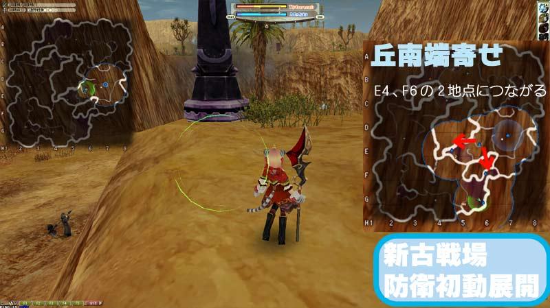 20120118_dfobe1.jpg