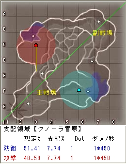 20110707_KPP.jpg