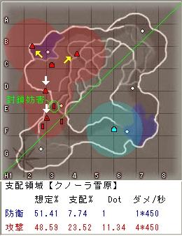 20110707_of1.jpg
