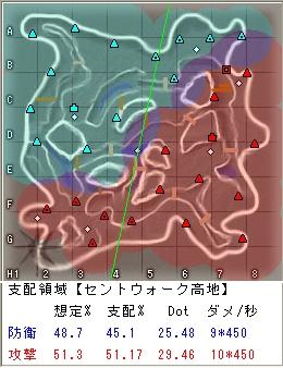 20100720_WKPc.jpg