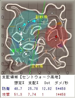 20100720_Wdf1.jpg