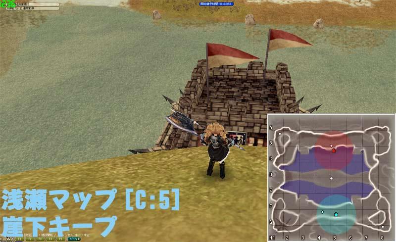 20110915_X_KPP.jpg