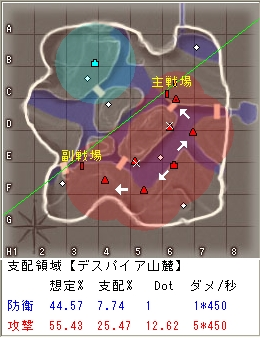 20100802_Yof1.jpg