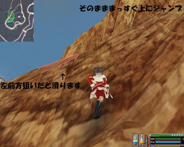 20090529_E3jump2.jpg