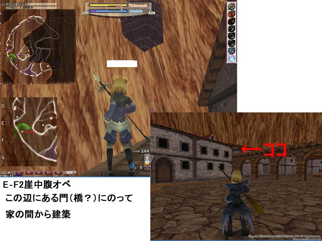 20090622_aF2.JPG