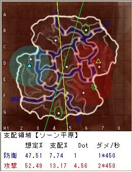 20110824_c2KP.jpg