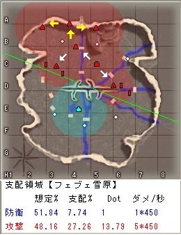 20100716_dC5of1.jpg