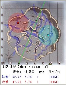 20100513_C3KP.jpg