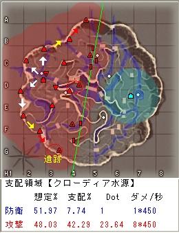 20100720_eof2.jpg