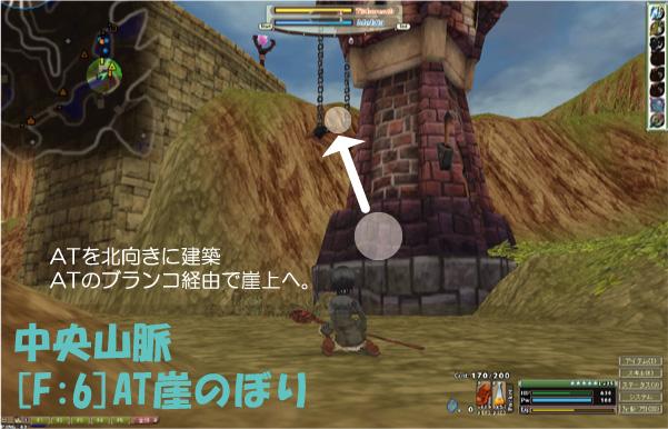 20110126_F6AT.jpg