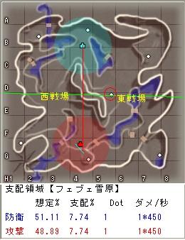 20110126_G4KPpos.jpg
