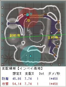 20120621_kC4KPP.jpg