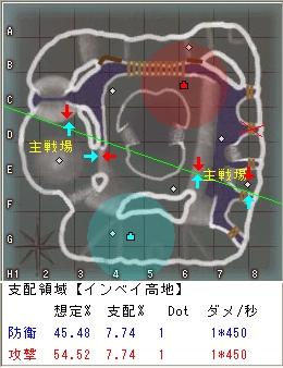20120621_kC6KPP.jpg
